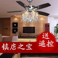 F682-2 3888 triple ceiling fan lights luxury crystal modern brief fashion fan lights decoration fan