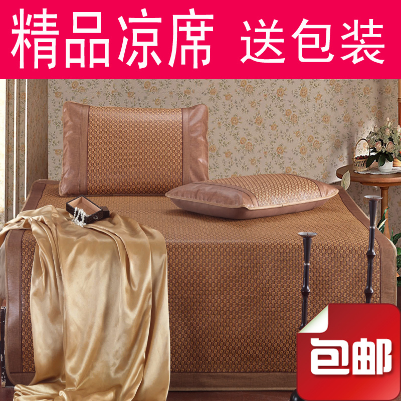 FREE SHIPPING! Rattan seat piece set yuzheng rattan seats mat folding 1.5 1.8 storage bag(China (Mainland))