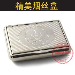 FREE SHIPPING Silver stainless steel metal tobacco case smoking pipe tobacco case