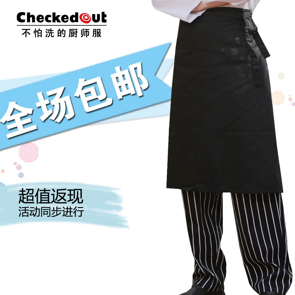 Meters chef apron work aprons waiter aprons fashion kitchen apron(China (Mainland))