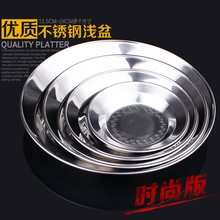 stainless steel dish price