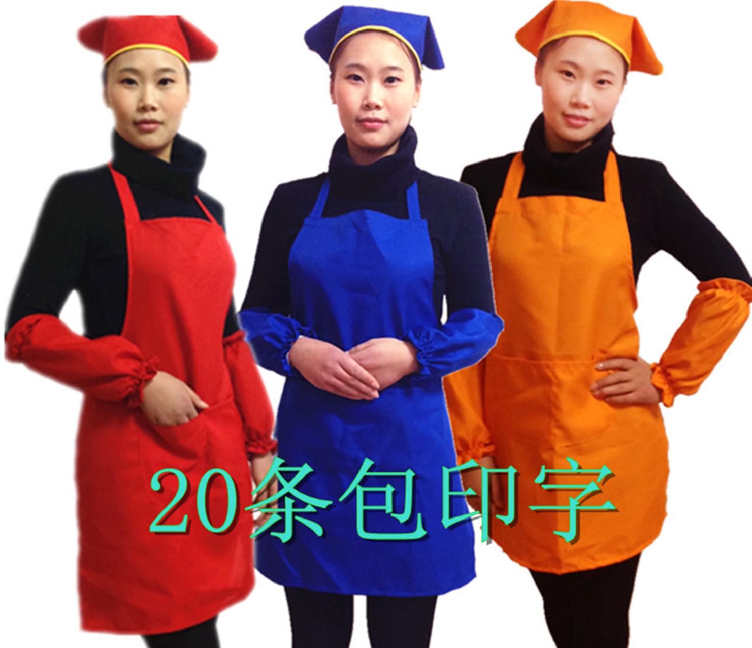 Printing work aprons customize kitchen apron cleaning oversleeps bandanas(China (Mainland))