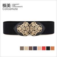 Shine tea gold buckle fashion elastic waist belt women's skirt cummerbund