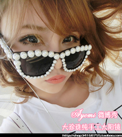 Handmade ayomi ! big pearl sunglasses handmade sunglasses glasses