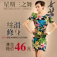 Women's summer slim puff sleeve print slim hip q36 one-piece dress