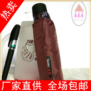 Umbrella super mini pencil umbrella anti-uv umbrella sun umbrella an501(China (Mainland))