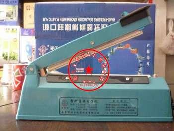 Sealing machine fs200 heat sealing machine hand pressure type tea bags plastic bags aluminum foil bag