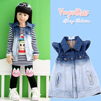 2013 children's clothing spring female child small butterfly sleeve gradient color child thin soft denim vest vest