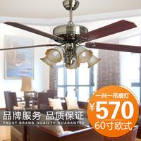 2013 new arrival Ceiling fan light american vintage 60 1011n big ceiling fan fashion antique fan lamp  free shipping