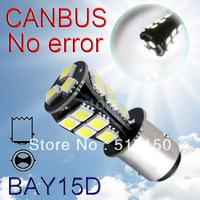 2pcs 1157 BAY15D 18 SMD Pure White CANBUS Error Free Signal P21/5W 18 LED Light Bulb V2 12V p21/5w led