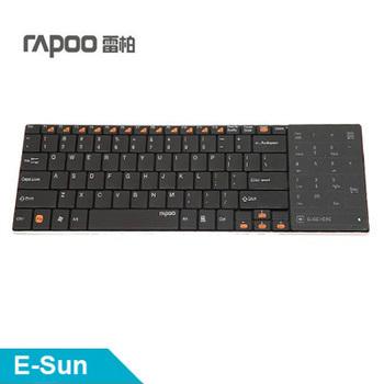 Touchpad and numpad switch design ultra-thin Rapoo E9080  Wireless Touchpad Keyboard Free Shipping
