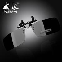 Myopia clip male sunglasses male sunglasses male Men polarized sunglasses