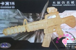 Cabbeen gun wooden artificial submachinegun model puzzle diy child 3d puzzle(China (Mainland))