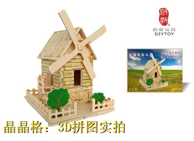Crystal three-dimensional wooden puzzle 3d rustic windmill model(China (Mainland))
