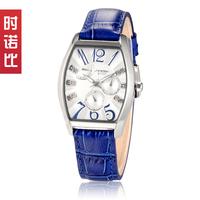 Sinobi lady brand watches women's sports watch waterproof quartz watch gentlewomen table