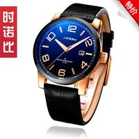 Sinobi men's watch strap watch male watch calendar