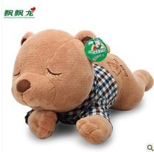 tare panda plush promotion