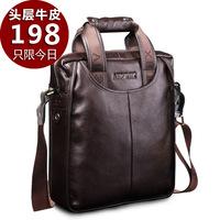 First layer of cowhide shoulder bag handbag commercial cowhide male bag man fashion genuine leather bag man bag casual