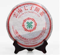 2005 Year ripe Pu er tea 357g shu Puer tea Pu erh  chinese the tea for weight loss and health care green food tea