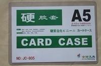 A5 210*148mm Card Case PVC Plastic protective case