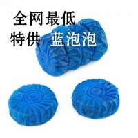 Free shipping Toilet bowl cleaning cream treasure blue bubble toilet cleaner toilet Ling BL699 1 lot =8 pcs
