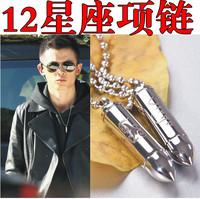 Male necklace titanium bullet necklace pendant fashion accessories
