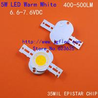 10pcs/lot  factory direct sales 5W warm white high power LED 400-500LM EPISTAR CHIP  high luminous flux