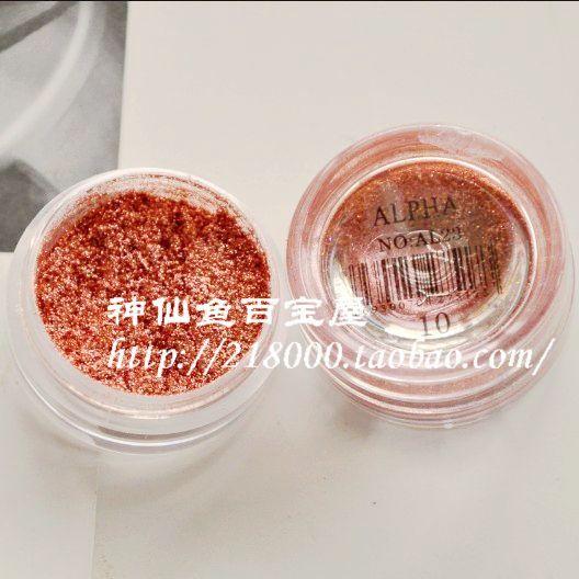 free shipping12pcs Alpha professional dingzhuang flash powder eye shadow powder glitter 10 rose red(China (Mainland))