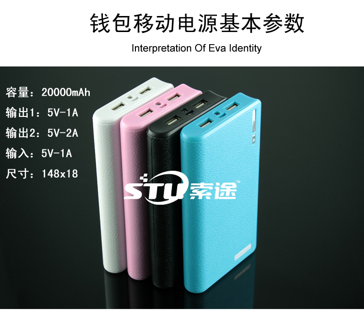 "Faster ""Free shipping"" 20000mAh Universal USB Power Bank Charger for iPad iPhone Samsung HTC Blackberry Cell Phones Tablet PC(China (Mainland))"