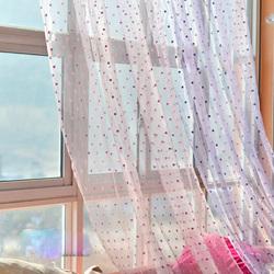 Wholesale Curtain Drape-Buy Curtain Drape lots from China Curtain