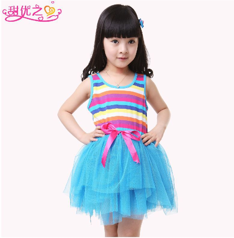 2013 New Arrival summer Korean girl Rainbow skirt(China (Mainland))
