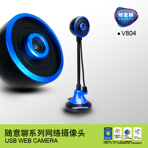 Tianmin v804 computer webcam hd keyboard lamp(China (Mainland))