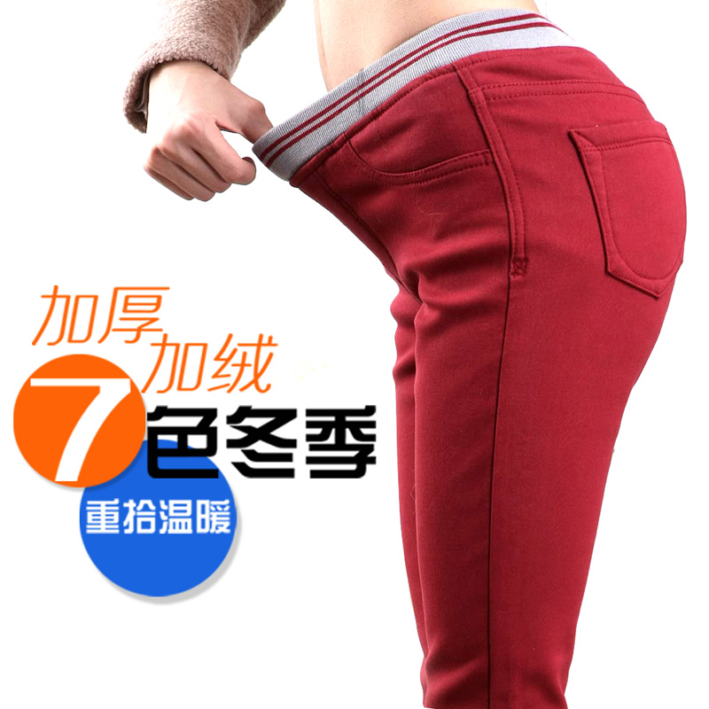 Mm plus size plus velvet thickening legging candy color skinny pants elastic waist colored pencil pants(China (Mainland))