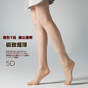 High quality ultra-thin stockings summer invisible t full transparent pantyhose(China (Mainland))