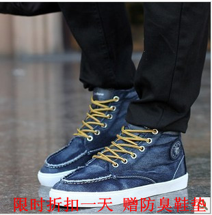 Vintage 2012 high-top shoes male snow boots the trend of fashion ankle boots casual men's boots fashion boots(China (Mainland))