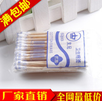79190 health swab double slider scytale antibiotic health cotton swab makeup stick wool stick 100