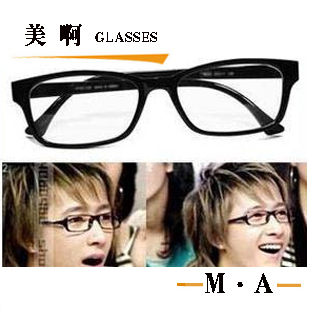 Free shipping Han p-5 black plain mirror glasses frames picture frame(China (Mainland))
