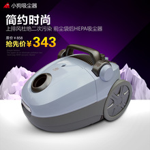 automatic cleaner promotion