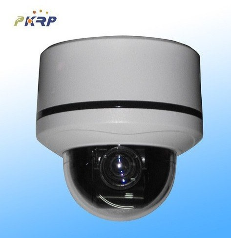 3 Inch indoor ceiling High Speed Dome PTZ Camera(China (Mainland))