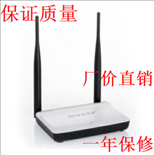 Top sale! Stendardo n30 300m wireless router double aerial mobile phone flat wireless wifi Wholesale(China (Mainland))