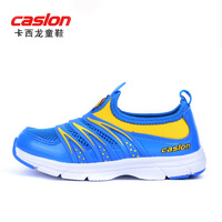 Children shoes boys shoes 2013 spring and autumn new arrival child sports net fabric breathable