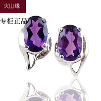 Dream Violet 925 silver platinum natural amethyst stud earring female purple