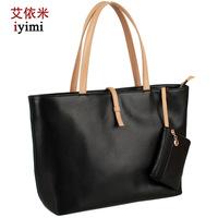 2013 new European and American fashion big bag ladies bag shoulder bag handbag tide