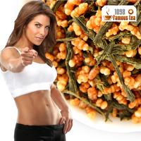 100g Kirara rice tea Malva Verucitillata leaf blended aromatic genmaicha Slimming Lose WeightFree Shipping/1098