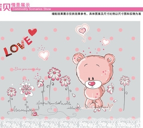 Bear PVC Wall Sticker ,Wall Decal ,Wallpaper, Sticker DIY Art Decor For Window Kids Room Decals AY52330 Free Shipping 50x70CM(China (Mainland))