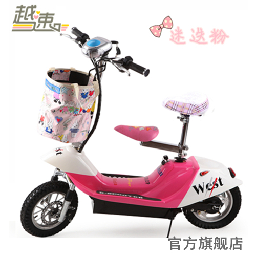 Baby electric bicycle electric scooter electric bicycle 300-pound mini electric bicycle rosemary powder(China (Mainland))
