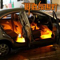 Scar modern ix30 ix35 new elantra tucson of car lights refit foot atmosphere lamp