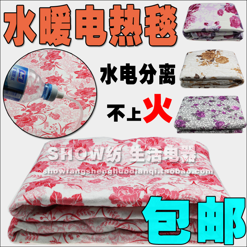 free shipping Single double electric heating blanket electric bed spa Hot Top selling items hot style(China (Mainland))