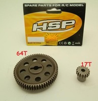 HSP 64T+17T Steel Gear Rc Spare Part Parts Accessory Accessories HSP