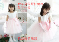 Female child costume child wear young children dance performance wedding flower girl clothes princess dress formal dress